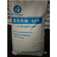 choline chloride50% corn cob