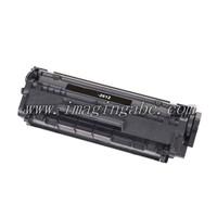 toner cartridge manufacturer supply compatible toner cartridge for HP Q2612A