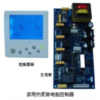 Home Heat pumps controller