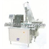Automatic Capping Machine (PCY2000I-C)