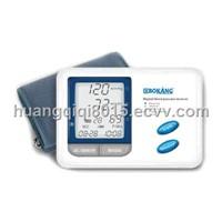 Wrist Digital Sphygmomanometer
