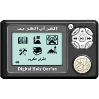 Digital Quran Player (QM6810)