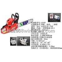 gasoline chainsaw 4500