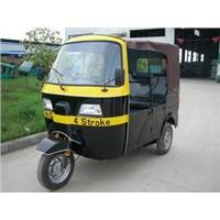 Passenger Tricycle (MX150ZK)