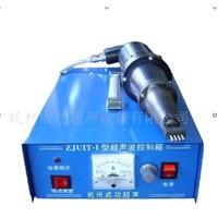 Ultrasonic Aging Impactor