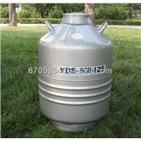 50L Liquid Nitrogen Container