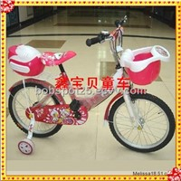 Children's Bicycles