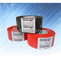 Hot Stamping Foil (FC3)