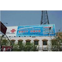 Tri-Vision Billboard