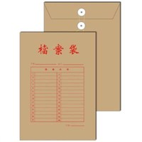 File Cover Paper Bag