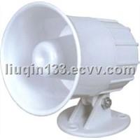 Hc-h40 Horn Speaker