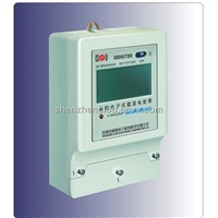 Single Phase Power Line Carrier kWh Meter