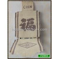 Vicat cushion 38