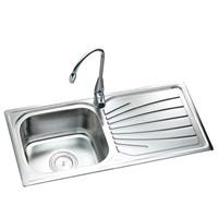 kitchen basin