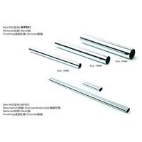 wardrobe tube steel tube round tube oval tube