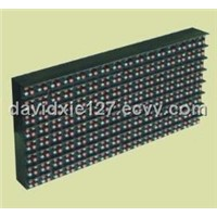 Outdoor LED Dispaly (P12)