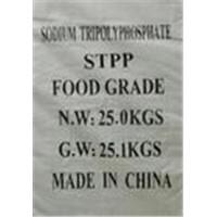Sodium Tripolyphosphate STPP cas 7758-29-4