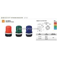 Xenon Strobe Light (LTD-3091)