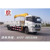Lorry loading crane