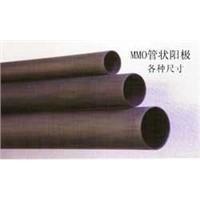 Mixed Metal Oxide Tubular Anodes