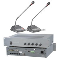 Digital Conference System (TL-V3100)