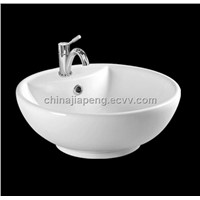 Bathroom Basin (P-61)
