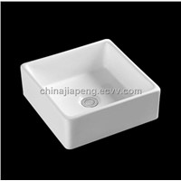 Bathroom Basin (P-57)