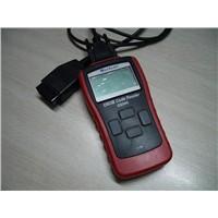 Code Scanner (Gs500)
