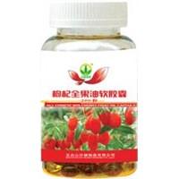 Medlar Fruit Oil