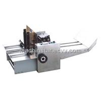 Carton Printing Machine ( Rghy-420   )