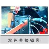 Coextrusion Tooling