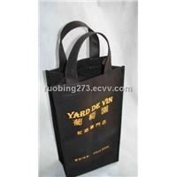 Wine Bottle Bag (YHNW15)