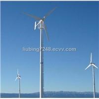 Wind Turbine - 20KW (AH)