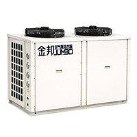 Commercial Air-Source Heat Pump Water Heater (JN-280W/XS)