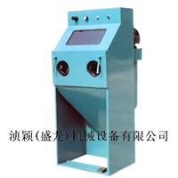 General Polishing Machine