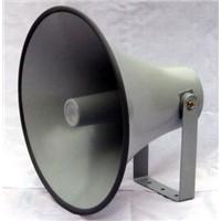 AL PA Horn (HS-18)
