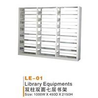Metal bookcase(LE-01)