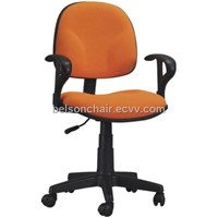 Office Chair (BB005A)