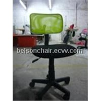 Office Chair (BA023)