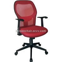 Office Chair (BG010)
