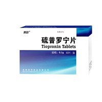 Tiopronin Tablets