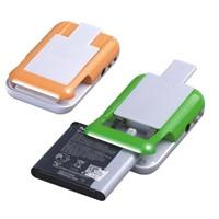 PDA Battery - U30