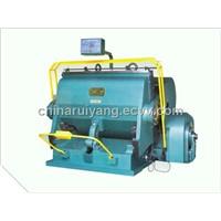 Die Cutter Machine (ML1600-2500)
