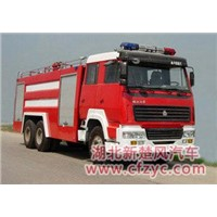 Fire engine,fire truck,fire fighting truck,fire equipment,special vehicle