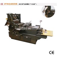 Paper Box Making Machine