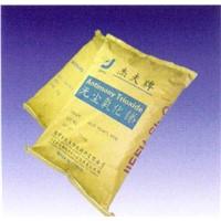 Dust-Free Antimony Trioxide (002)
