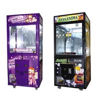 game machina(crane machine01)