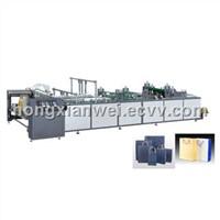 Paper Bag Machine (ZB-1100A)