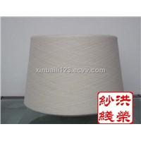 Polyester/Cotton Slub Yarn
