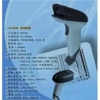 Laser Barcode Scanner (SL2020)